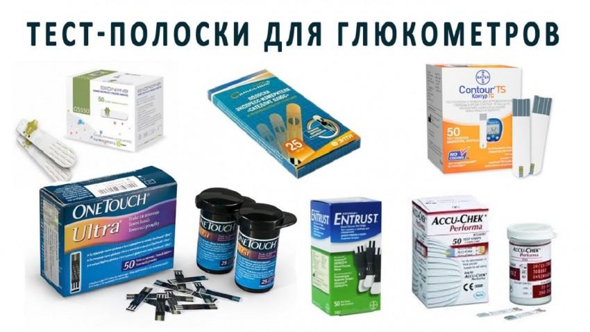 Хорошие тест-полоски для глюкометра - сроки годности и советы по выбору